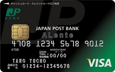 jp bank visa カード