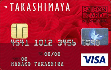 タカシマシヤカード
