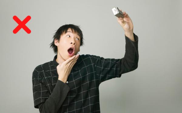 自撮りの男性写真