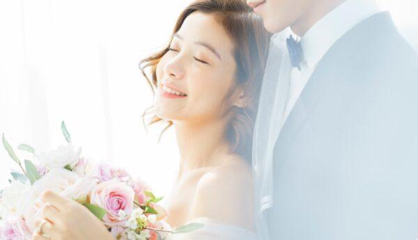 婚活から成婚までの流れ